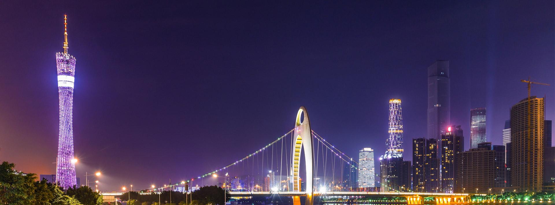 2016_09_20_guangzhoubanner_01