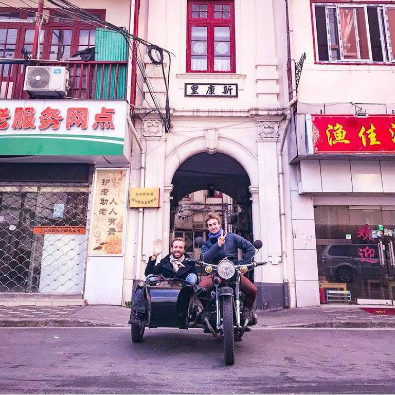 shanghai insiders facebook