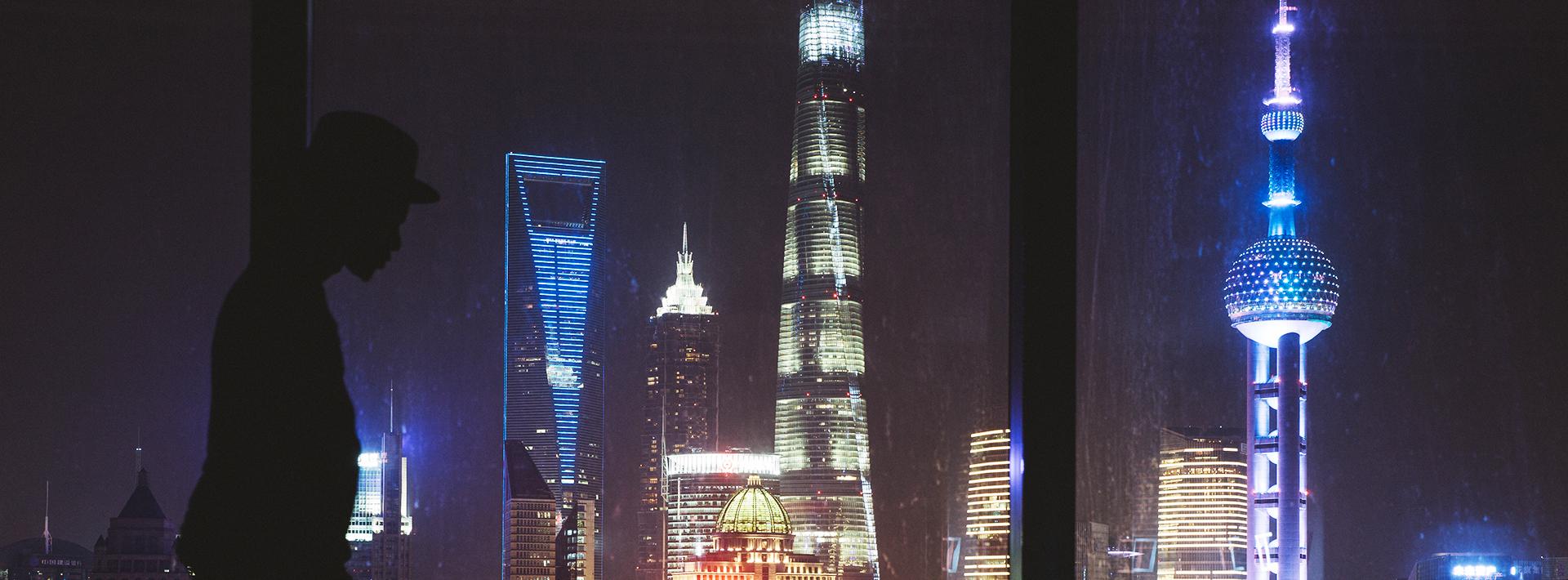 ShanghaiPhotoDiaryHeader