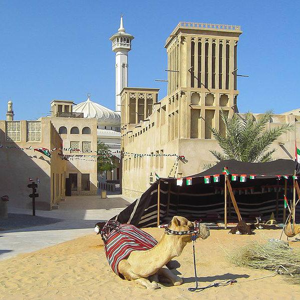 Al Bastakia Quarters